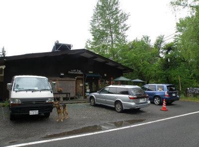 camp17.jpg