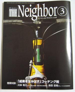 neighbor1.jpg