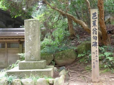 touhoku1-7.jpg